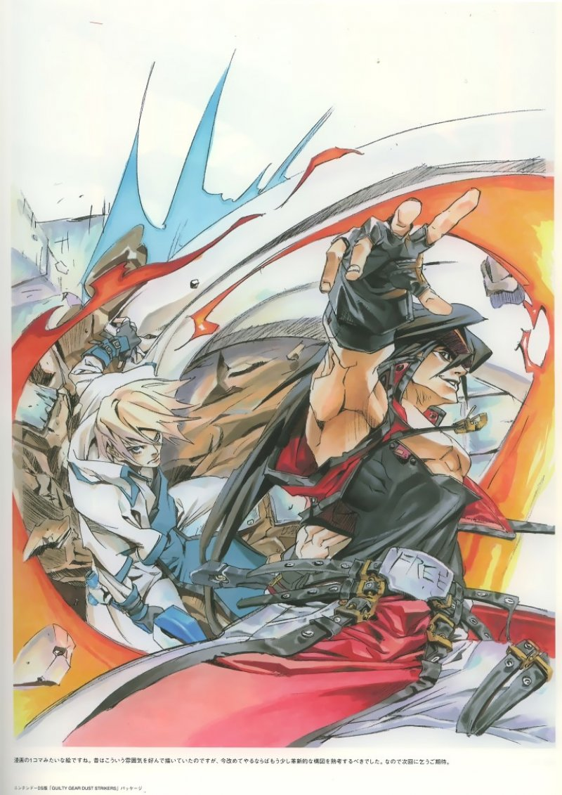 BUY NEW guilty gear - 153584 Premium Anime Print Poster
