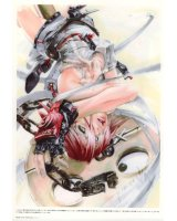 BUY NEW guilty gear - 153586 Premium Anime Print Poster