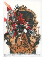 BUY NEW guilty gear - 153929 Premium Anime Print Poster