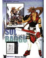BUY NEW guilty gear - 176647 Premium Anime Print Poster
