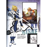 BUY NEW guilty gear - 176648 Premium Anime Print Poster