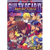 BUY NEW guilty gear - 24844 Premium Anime Print Poster