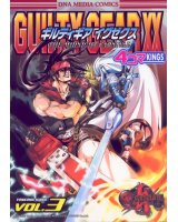 BUY NEW guilty gear - 24847 Premium Anime Print Poster