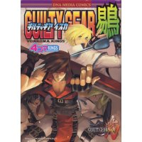 BUY NEW guilty gear - 41729 Premium Anime Print Poster