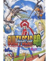 BUY NEW guilty gear - 41732 Premium Anime Print Poster