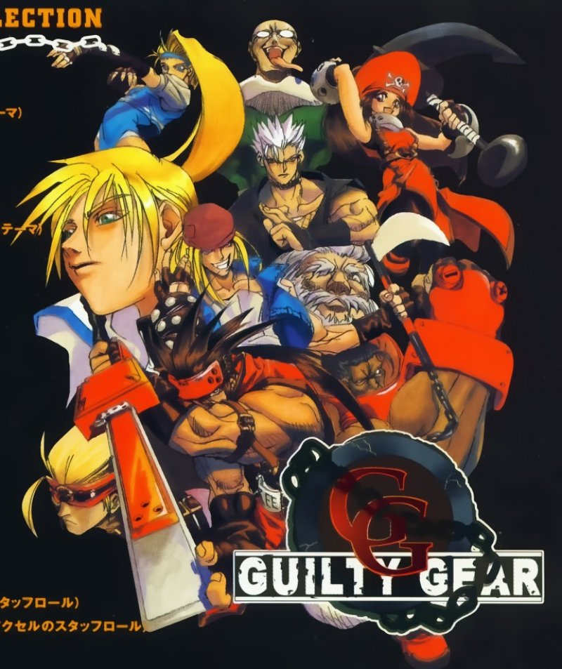 guilty gear - 9737 image