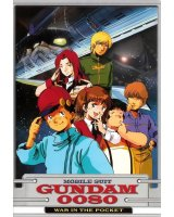 BUY NEW gundam 0080 - 103003 Premium Anime Print Poster