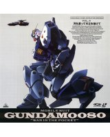 BUY NEW gundam 0080 - 142686 Premium Anime Print Poster