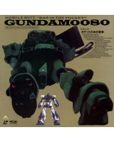 BUY NEW gundam 0080 - 142711 Premium Anime Print Poster