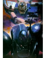 BUY NEW gundam 0080 - 155299 Premium Anime Print Poster