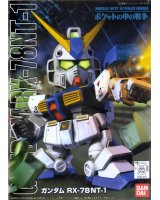 BUY NEW gundam 0080 - 160271 Premium Anime Print Poster