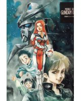 BUY NEW gundam 0080 - 17498 Premium Anime Print Poster