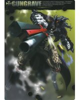 BUY NEW gungrave - 10205 Premium Anime Print Poster