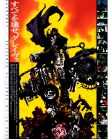 BUY NEW gungrave - 10727 Premium Anime Print Poster