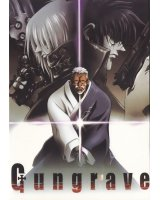 BUY NEW gungrave - 152320 Premium Anime Print Poster