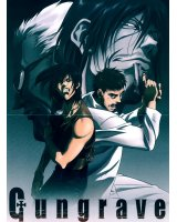 BUY NEW gungrave - 59574 Premium Anime Print Poster