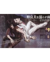 BUY NEW gungrave - 73599 Premium Anime Print Poster
