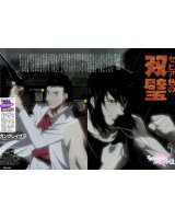 BUY NEW gungrave - 86461 Premium Anime Print Poster