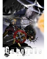 BUY NEW gungrave - 93124 Premium Anime Print Poster