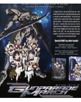 BUY NEW gunparade march - 118623 Premium Anime Print Poster