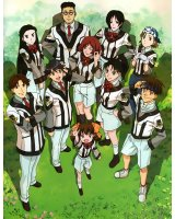BUY NEW gunparade march - 27314 Premium Anime Print Poster