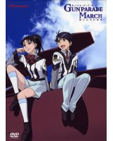BUY NEW gunparade march - 52033 Premium Anime Print Poster