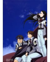 BUY NEW gunparade march - 52034 Premium Anime Print Poster