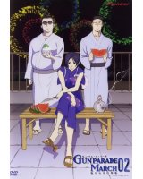 BUY NEW gunparade march - 52036 Premium Anime Print Poster
