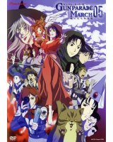 BUY NEW gunparade march - 52394 Premium Anime Print Poster