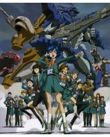 BUY NEW gunparade orchestra - 156130 Premium Anime Print Poster