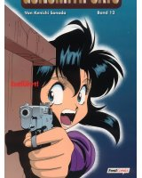 BUY NEW gunsmith cats - 102440 Premium Anime Print Poster