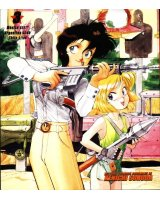 BUY NEW gunsmith cats - 107388 Premium Anime Print Poster