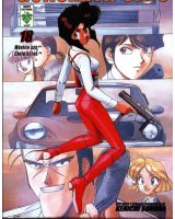 BUY NEW gunsmith cats - 107391 Premium Anime Print Poster