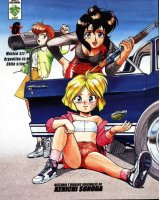 BUY NEW gunsmith cats - 107392 Premium Anime Print Poster
