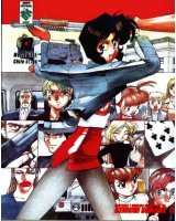 BUY NEW gunsmith cats - 108056 Premium Anime Print Poster