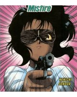 BUY NEW gunsmith cats - 118128 Premium Anime Print Poster