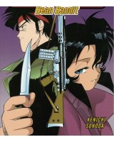 BUY NEW gunsmith cats - 118129 Premium Anime Print Poster