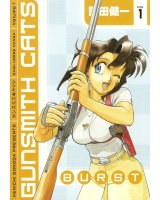 BUY NEW gunsmith cats - 126602 Premium Anime Print Poster