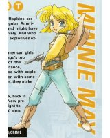BUY NEW gunsmith cats - 126603 Premium Anime Print Poster