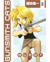 BUY NEW gunsmith cats - 137200 Premium Anime Print Poster