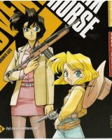 BUY NEW gunsmith cats - 147250 Premium Anime Print Poster