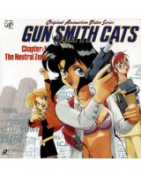 BUY NEW gunsmith cats - 184024 Premium Anime Print Poster