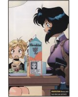 BUY NEW gunsmith cats - 52985 Premium Anime Print Poster