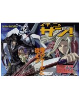 BUY NEW gunxsword - 10095 Premium Anime Print Poster