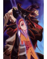 BUY NEW gunxsword - 26293 Premium Anime Print Poster
