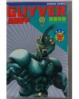 BUY NEW guyver - 121271 Premium Anime Print Poster