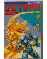 BUY NEW guyver - 121274 Premium Anime Print Poster