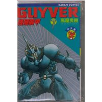 BUY NEW guyver - 121374 Premium Anime Print Poster