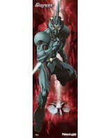 BUY NEW guyver - 130570 Premium Anime Print Poster
