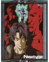 BUY NEW guyver - 132191 Premium Anime Print Poster